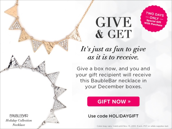 POPSUGAR Must Have Special Gift With Purchase