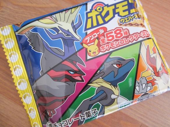 Tokyo Treat January 2016 Premium Box Review