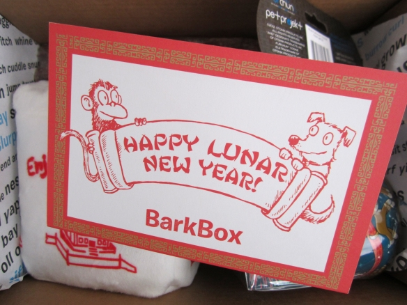 Barkbox February 2016 Review plus Free Box