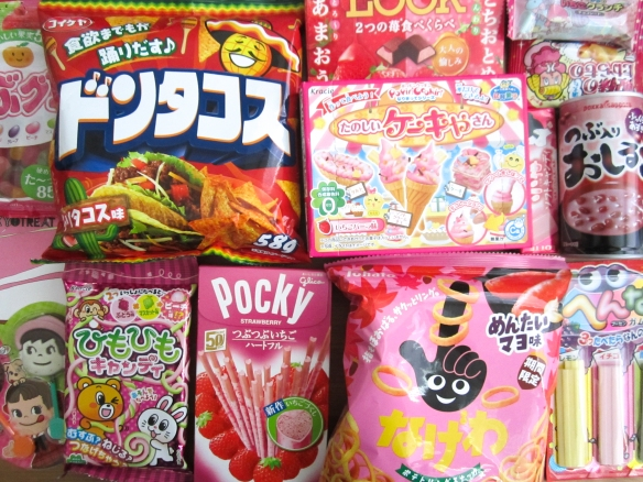 Tokyo Treat February 2016 Premium Japanese Candy Box Unboxing & Review